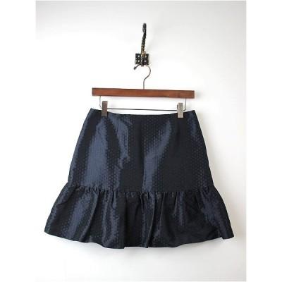 【セール30%OFF!】Lois CRAYON ロイスクレヨン 総柄織り ペプラム スカート M 2400010426599 nsg