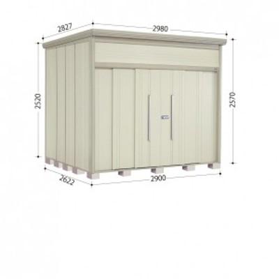 物置 屋外 おしゃれ タクボ物置 JN/トールマン JN-Z2926 一般型 結露減少屋根 『追加金額で工事可