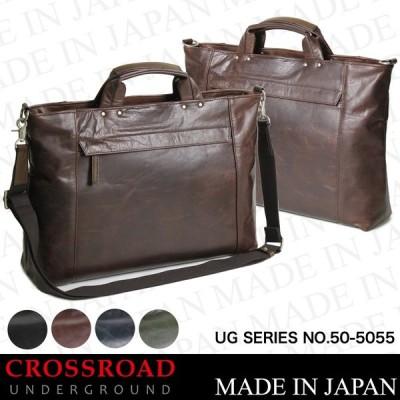 CROSS ROAD クロスロード UG ビジネスバッグ ブリーフケース ショルダバッグ ビジネストート 2WAY A4 日本製 メンズ 50-5055