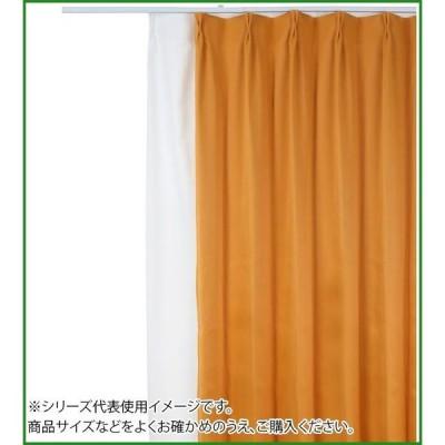 送料無料 ※受注生産 防炎遮光1級カーテン オレンジ 約幅150×丈185cm 2枚組|b03