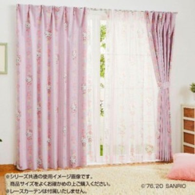 サンリオ キティ ドレープカーテン2枚セット 100×135cm SB-521-S カーテン ドレープカーテン