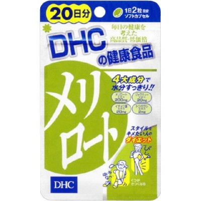 DHCメリロート 40粒入 メール便対応商品