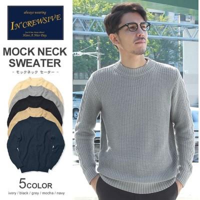 セーター メンズ ニット 無地 5ゲージ おしゃれ モックネック トップス インクルーシブ