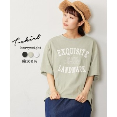 Tシャツ カットソー レディース 綿100% ヘビーウエイト ロゴ刺繍 オフホワイト/グリーン/チャコール M/L ニッセン nissen