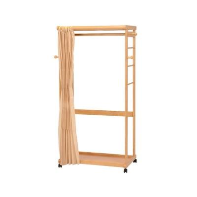 カーテン付き木製ハンガーラック ハンガーラック・ワードローブ, Clothes racks(ニッセン、nissen)