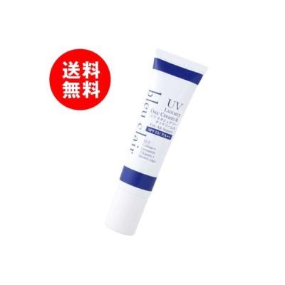 ブルークレール UVラグジュアリーデイクリーム2 SPF23/PA++ 日焼止め 紫外線対策 無添加 UVクリーム(送料無料) yck4