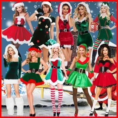 店長おすすめ クリスマス 衣装 レディースセクシー サンタ コスプレ サンタクロース衣装 パーティードレス 仮装 コスチューム マント ポンチョ