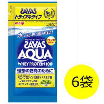 明治ザバス(SAVAS) アクアホエイプロテイン100 グレープフルーツ 1セット(6袋) 明治 プロテイン