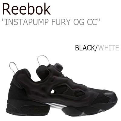 リーボック ポンプフューリー スニーカー REEBOK メンズ レディース INSTAPUMP FURY OG CC インスタポンプフューリー BLACK ブラック BS6050 シューズ