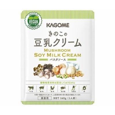送料無料 カゴメ きのこの豆乳クリーム 140g×30個入