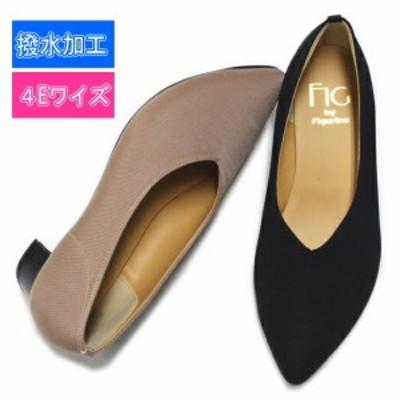 ゆったり 幅広 日本製 はっ水 チャンキーヒール パンプス ポインテッドトゥ  ワイズ 4E VA8555 23.5~25.5cm レディーズ 靴 大きいサイズ