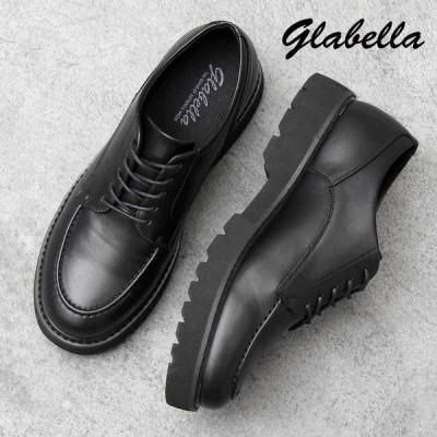 ダッドシューズ 厚底 メンズ ドレスシューズ レースアップ プラットフォームソール 紐靴 黒 エコレザー グラベラ glabella