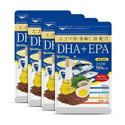シードコムス 亜麻仁油 エゴマ油配合 DHA+EPA サプリメント 約12ヶ月分 360粒 青魚 美容 健康 ダイエット サプリ エゴマ油