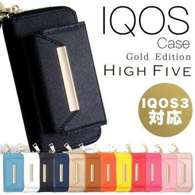 カバー アイコス 【楽天市場】iQOS ケース