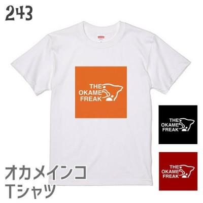 オカメインコ Tシャツ THE OKAME FREAK タイプA 小鳥 鳥 鳥好き 雑貨 グッズ かわいい プレゼント セキセイインコ オカメインコ コザクラインコ マメルリハ
