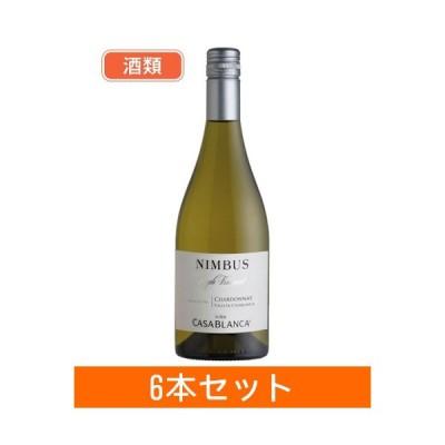 ニンブス シャルドネ 750ml ×6本セット 酒類 [白ワイン/チリワイン]
