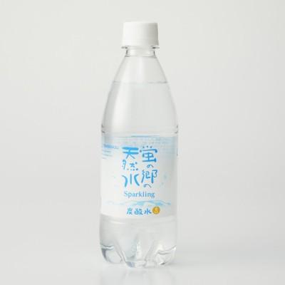 友桝飲料 蛍の郷の天然水スパークリング(24本入)