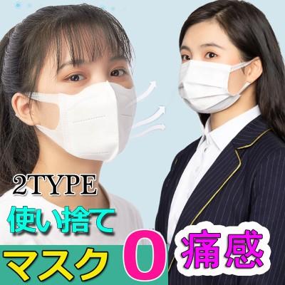 シンプルマスク超立体マスク サージカルタイプ ふつうサイズ 100枚入り マスク使い捨て 50枚/100枚