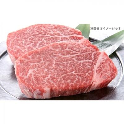 BG29◇【数量限定】淡路牛 ヘレステーキ 150g×2枚