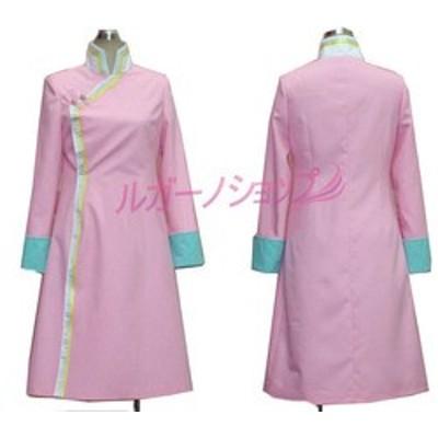 遙かなる時空の中で 九郎EDverの春日望美風 コスプレ衣装 cosplay コスチューム