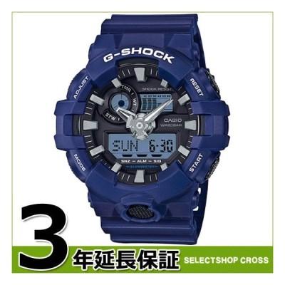 【3年保証】 CASIO カシオ G-SHOCK ジーショック クオーツ メンズ 腕時計 GA-700-2AJF 国内モデル GA-700-2A おしゃれ ポイント消化