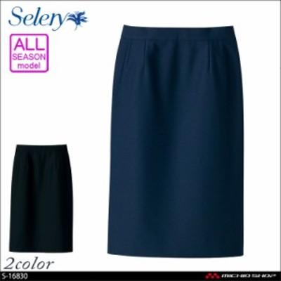 セロリー selery タイトスカート(57cm丈) S-16830 S-16831  レディース