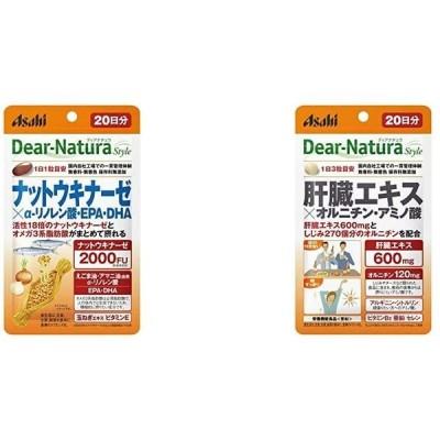 【セット買い】ディアナチュラスタイル ナットウキナーゼ×α-リノレン酸・EPA・DHA 20粒 (20日分) and 肝臓エキス×オルニチン・アミノ酸