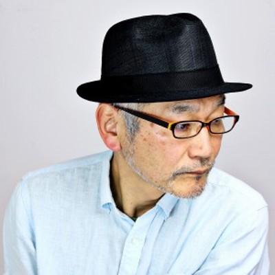 マツイ ハット 中折れ 麻100% 日本製 MATSUI 帽子 メンズ 春夏 中折れハット シナマイ リネン 中折
