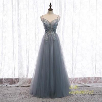 ロングドレス Vネック 大きいサイズ 披露宴 Aラインドレス 演奏会ドレス 編み上げドレス 結婚式 肩出し パーティードレス