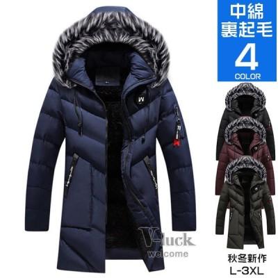 中綿ジャケット メンズ 秋冬 裏起毛 中綿コート フード キルティング ミリタリー アウター 防寒防風