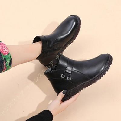 ショートブーツ レディース サイドジッパー 大きいサイズ 黒 靴 ママシューズ ヒール 春ブーツ ブーティー 疲れない 滑り止め 幅広 3cm ボアブーツ