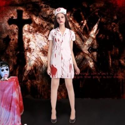 コスプレ ゾンビナース 医者 ハロウィン 変装 血のり付き 看護婦 女医 病院 コスチューム ナース制服 クリスマス イベント 怖い