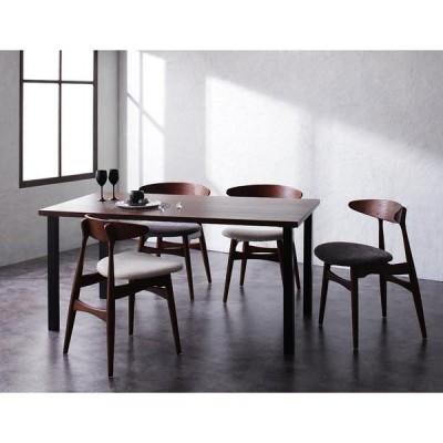 デザイナーズダイニングセット 5点Aセット (テーブル 幅150cm+チェアA×4) トムズ 天然木ウォールナット 高級感 CH−33