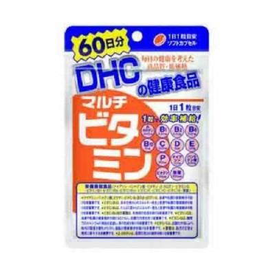 【お一人様1個限り特価】DHC マルチビタミン60日 60粒 サプリメント 栄養機能食品 ( DHCサプリメント 人気7位 )