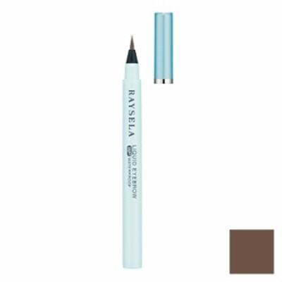 レイセラ リキッドアイブロウ WP グレイッシュブラウン 汗・水・皮脂に強い筆ペンタイプのリキッドアイブロウです