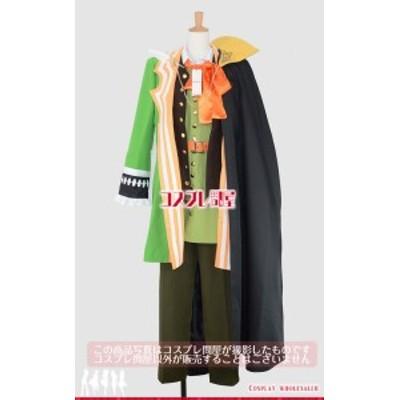 Fate/Grand Order(フェイトグランドオーダー・FGO・Fate go) ウィリアム・シェイクスピア 第一段階 フルセット コスプレ衣装 [2080A]