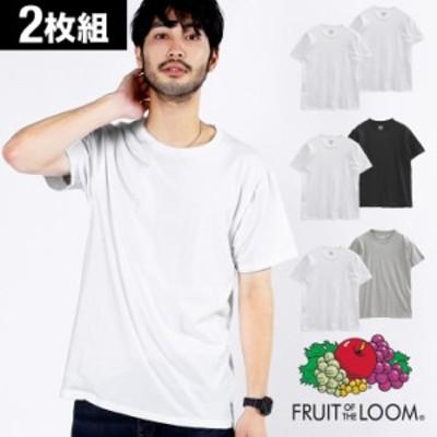 【2枚セット】フルーツオブザルーム クルーネック Tシャツ メンズ FRUIT OF THE LOOM L FTL 人気 ブランド プレゼント送料無料 MP0