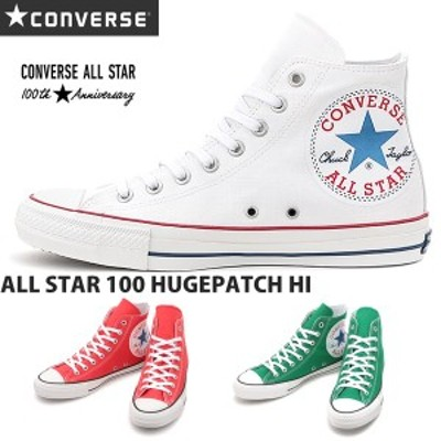 コンバース スニーカー コンバース オールスター 100 ヒュージパッチ HI ALL STAR 100 HUGEPATCH HI