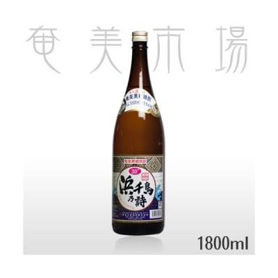 奄美黒糖焼酎 浜千鳥乃詩 30度 1.8L