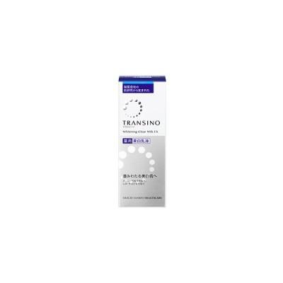 第一三共ヘルスケア トランシーノ 薬用 ホワイトニング クリアミルクEX (100mL) 美白乳液 医薬部外品