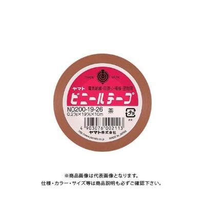 ヤマト ビニールテープ No200-19 茶 NO200-19-26