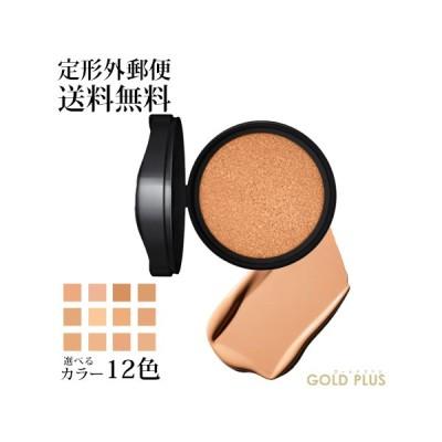 -MAC-マック スタジオ フィックス コンプリート カバレッジ クッション コンパクト SPF 50 レフィルのみ 選べる12色 B