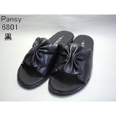 レディース パンジー スリッパ Pansy 6801 ブラック 室内外兼用 サンダル オフィス 事務所 リビング 台所 軽量 リボン付き!