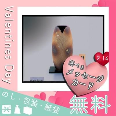 お中元 御中元 ギフト 2021 花瓶 人気 おすすめ 花瓶 信楽焼 10号花瓶 小花紋