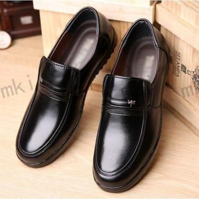 シューズメンズ革靴パンプスコンフォートシューズビジネスシューズオフィス通勤サラリーマン紳士靴滑り防ぐお年寄り2色