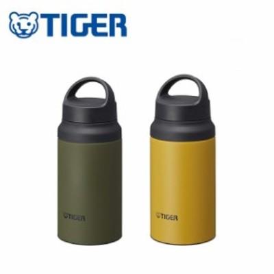 タイガー TIGER タイガー魔法瓶 ステンレスボトル 0.4L 水筒 マグボトル SAHARA MUG 真空断熱ボトル ステンレスボトル 遠足 真空