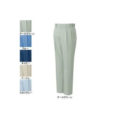 自重堂 40321 エコ製品制電ツータックパンツ 88・アースグリーン039 作業服 作業着 秋冬用 ズボン