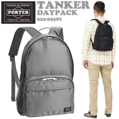 吉田カバン ポーター タンカー リュックサック バックパック ブラック/シルバーグレー 10リットル PORTER TANKER 622-69387