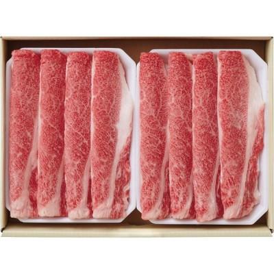 お中元 ギフト 出産祝い 内祝い お返し 牛肉 神戸ビーフすき焼き バラ 91341 産直 送料無料 出産内祝い お礼 お供え 香典返し