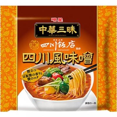 明星食品 中華三昧 四川飯店 四川風味噌 ×48袋入
